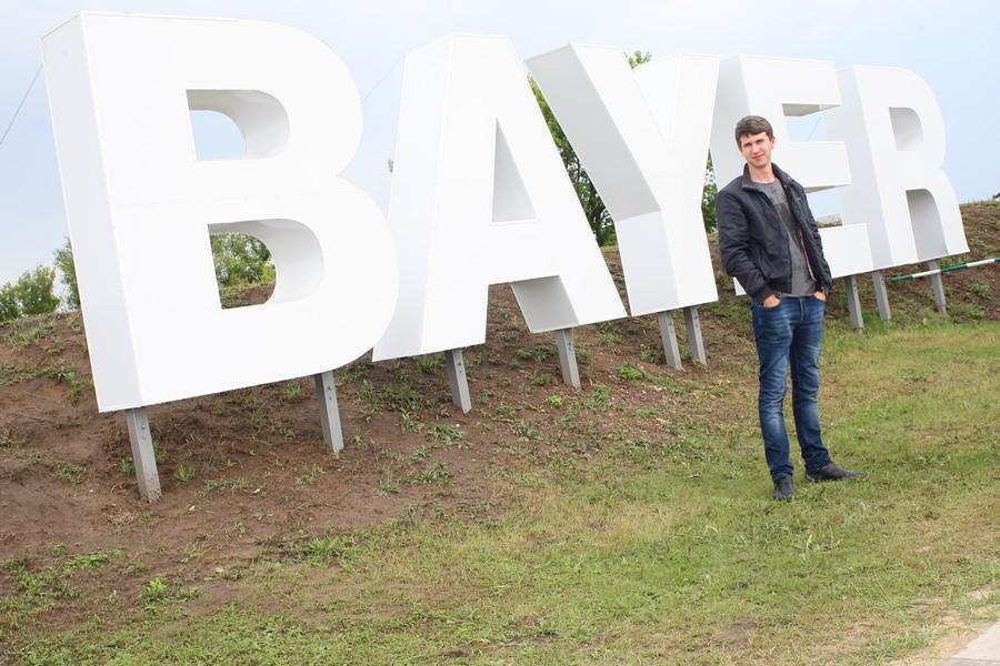 bayer полевой фотограф 6