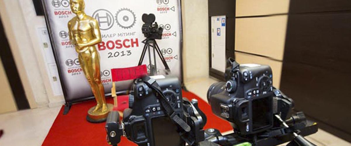 3D фотосъемка bosch оскар